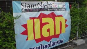 SAM_0835